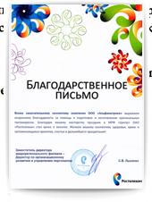 Согласование и регистрация наружной рекламы в Москве