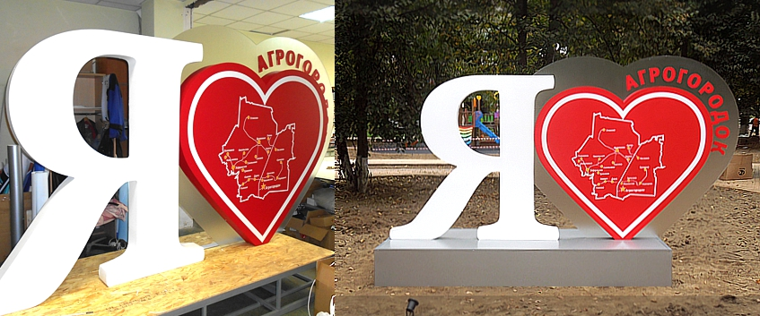 Памятник я люблю заказать памятники в гомеле цена Камышин