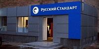 регистрация вывески банка
