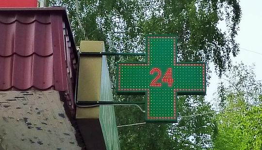 аптеки доктор столетов в саратове адреса
