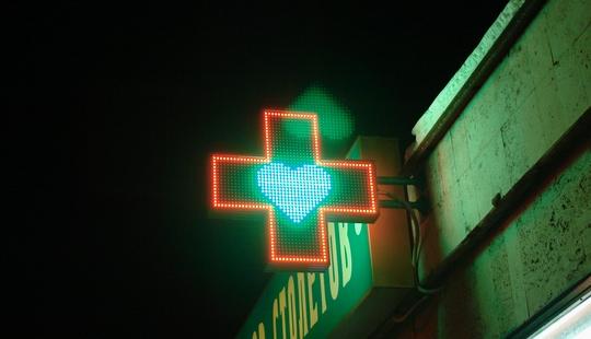 аптеки доктор столетов в саратове